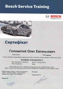 Головатий_комфорт_електронікаjpg_Page1_Image1
