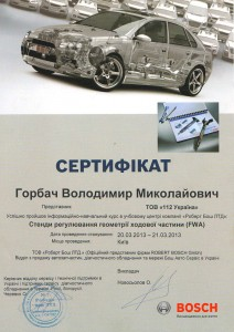 Горбач_геометріяjpg_Page1_Image1