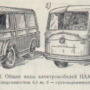 НАМИ–ЛАЗ–750