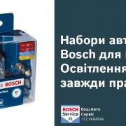 bosch_lamps_facebook